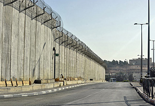 Concrete wall of security and expropriation (Photo: Stephen Sizer)