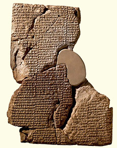 Part of the Atrahasis epic, from Sippar, Iraq. British Museum catalogue no ANE 78941.