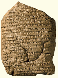The Babylonian Chronicle