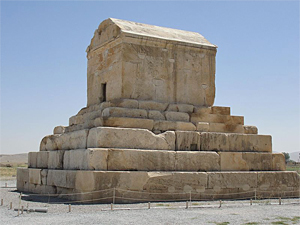 The tomb of Cyrus in Pasargadae, Iran (http://blogtext.org/TruthSeeker/)