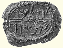 Bulla of Gedaliah son of Pashur, mentioned in Jeremiah 38:1 as one of his accusers