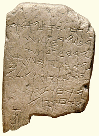 The Gezer calendar of agricultural seasons, c 900 BC