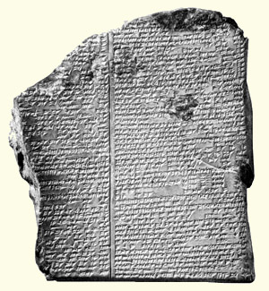 Gilgamesh tablet XI (British Museum)