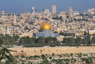 Dome of the Rock within Jerusalem city wall (Photo: Stephen Sizer)