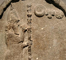 Nabonidus praying to the Moon, Sun and Venus