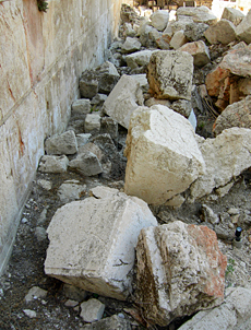 Stones from the Western Wall of the Temple Mount thrown onto the street by the Romans